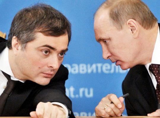 Vladislav Surkov with Vladimir Putin